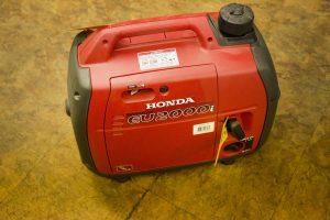 NB Sales and Service Bakersfield CA Honda Generator